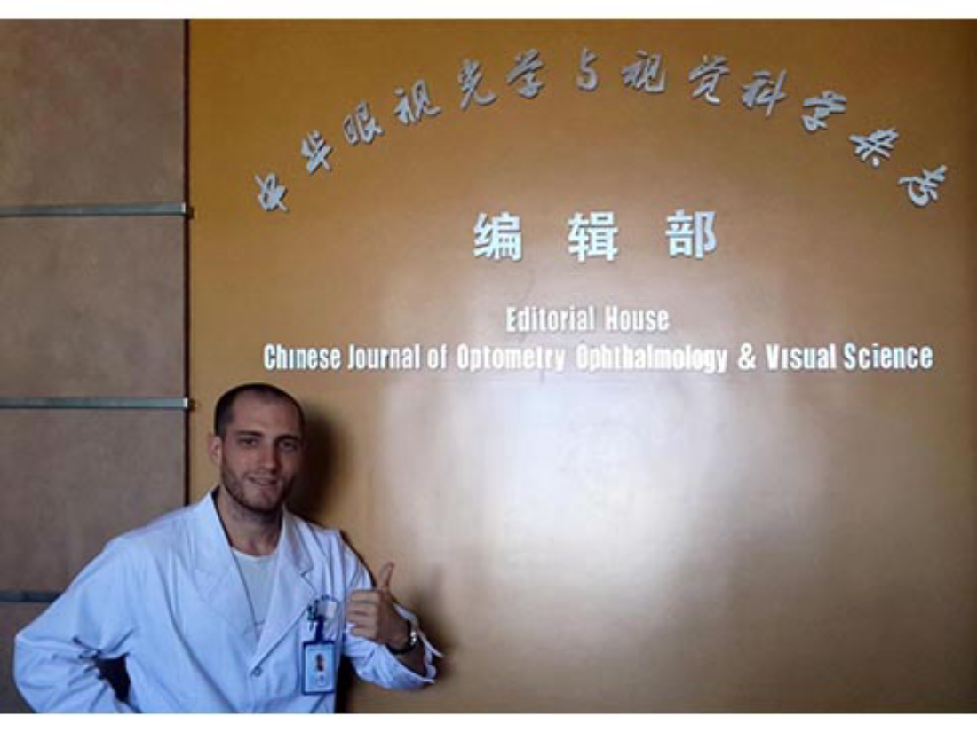 optometry-chine-isvision